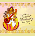 vasant panchami - golden greeting card to indian vector image vector image