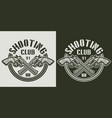 vintage monochrome military logotype vector image