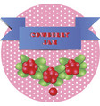 cowberry jam stickers vector image vector image