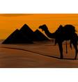 egypt great pyramids giza vector image vector image
