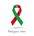 modern colored ribbon with the portuguese colors vector image