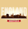 sheffield united kingdom city skyline silhouette vector image vector image
