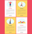 daily workout and fitness tips online web pages vector image vector image