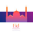 vibrant beautiful mosque for eid mubarak festival vector image vector image