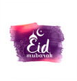 eid mubarak background made with purple watercolor vector image vector image