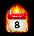 eighth february in calendar burning icon on black vector image vector image