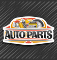 logo for auto parts store vector image vector image