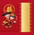 traditional chinese couple wedding card design vector image