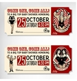 Vintage Circus Ticket vector image
