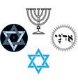 The Jewish religious and magic symbols vector image