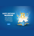 8 th year anniversary banner with open burst gift vector image vector image