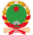 benin national army emblem vector image vector image