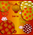 chinese paper cutting year of dog vector image vector image