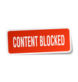 content blocked square sticker on white vector image vector image