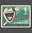 helmet ball and bat baseball sport items vector image vector image