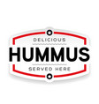 hummus label vintage sign vector image vector image