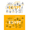 thin line egypt travel and culture landmarks vector image vector image