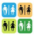 toilet sign set vector image