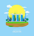 maina bay sands landmark and attractive city in vector image