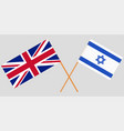 crossed flags israel and uk vector image vector image