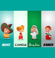 kids dressed in traditional clothing vector image