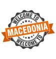 macedonia round ribbon seal vector image vector image