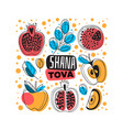 rosh hashanah happy shana tova blessing and vector image vector image