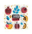 rosh hashanah happy shana tova blessing vector image vector image