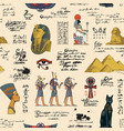 seamless pattern on ancient egypt theme vector image