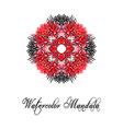 Watercolor Mandala vector image