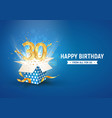 30 th years anniversary banner with open burst vector image vector image