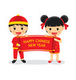 boys and girls hold signs of chinese new year vector image vector image