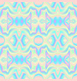 holographic waves seamless pattern vector image