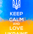 Ukranian trident patriotic keep calm vector image vector image