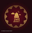 eid-ul-fitar creative typography in an islamic vector image
