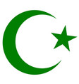 symbol of islam crescent and star dark green vector image