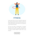woman rotates hulahup fitness exercise and sport vector image vector image