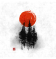 high green pine trees in fog and big red sun vector image vector image