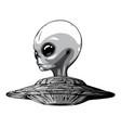 monochromatic space aliens ufo icon vector image
