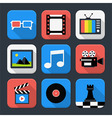 Multimedia video and audio themed squared app icon vector image