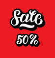 a sale discount set with 50 percents and volume 3d vector image