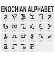 ancient occult enochian alphabet vector image vector image