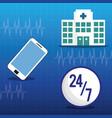 hospital medical service online 24-7