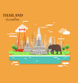 important places and landmarks in thailand vector image vector image