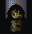 ramadan kareem card with gold lace gates on black vector image vector image