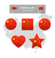 china flag icons set in shape square heart vector image vector image
