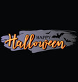 happy halloween lettering with a web vector image