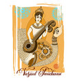 vasant panchami celebration design with goddess vector image