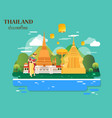 amazing thailand with beautiful places vector image vector image