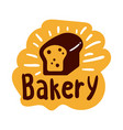 bread and bakery product logo and icon vector image